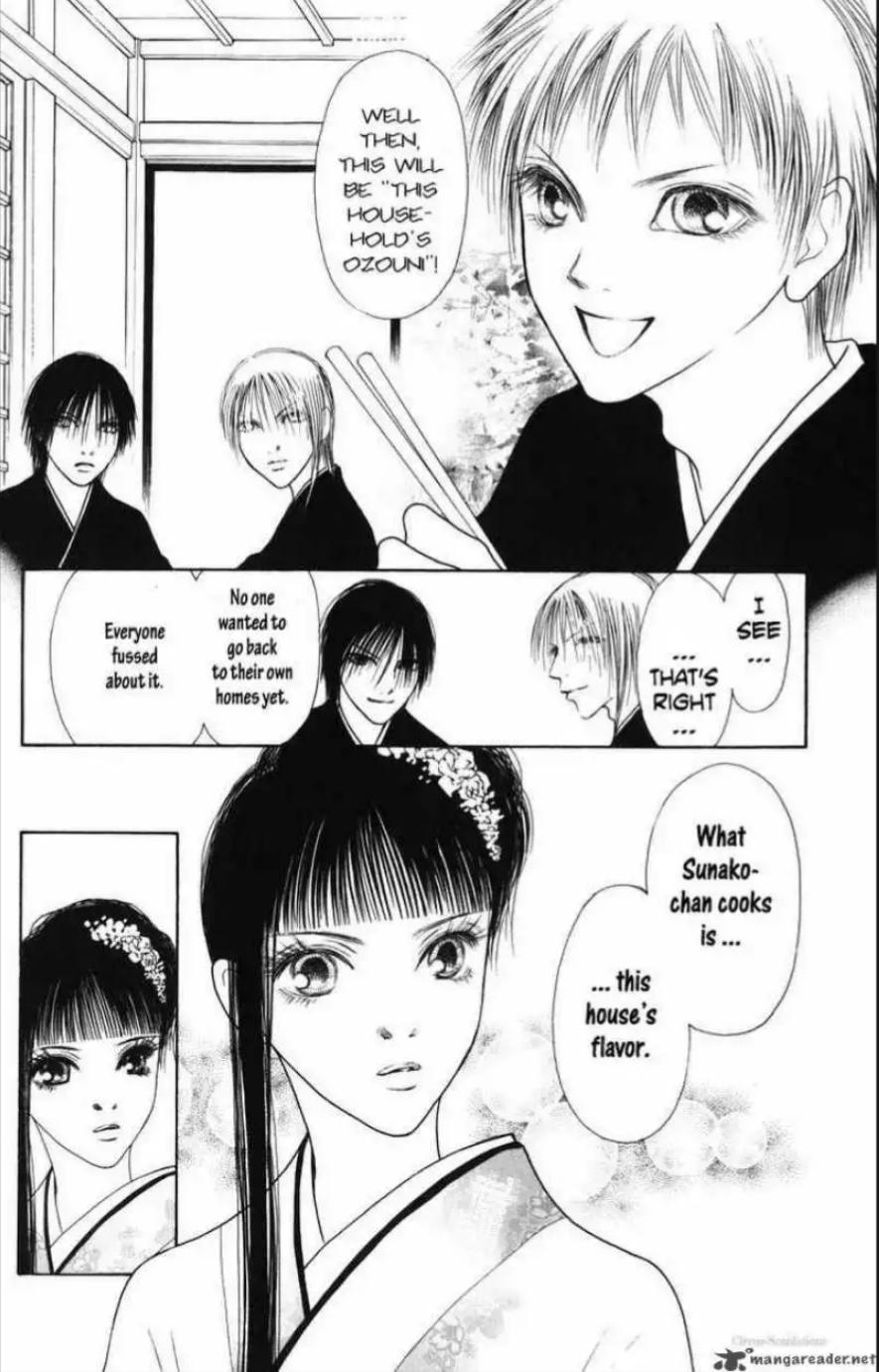 Perfect Girl Evolution Manga Sunako Nakahara  E3 83 A4 E3 83 9e E3 83 88 E3 83 8a E3 83 87 E3 82 B7 E3 82 B3 E4 B8 83 E5 A4 89 E5 8c 96 Yamato Nadeshiko Shichi Henge The Wallflower Flavor