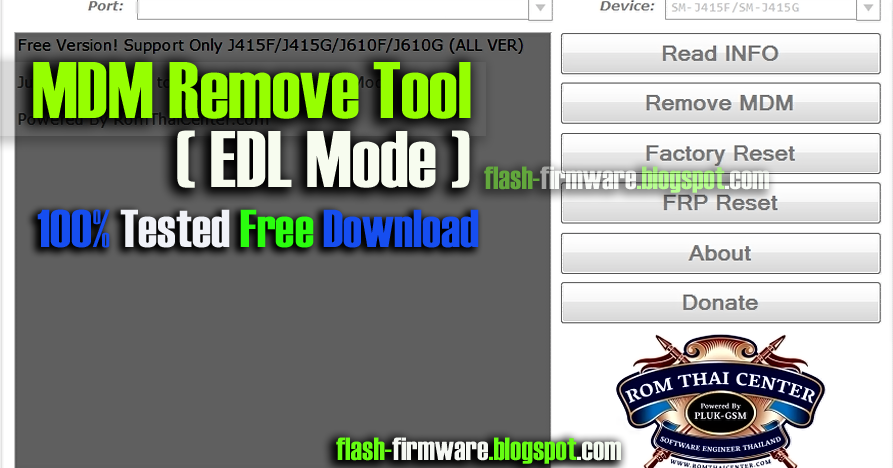 Downloadmdm Remove Tool Edl Mode Feature Unlock The Monthly Stick Ais Dtac True Model Top Our House Free V How To Remove Downloads Folder Madame