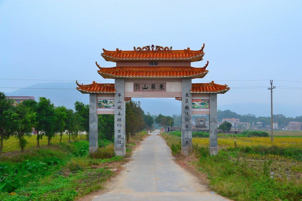 Taishan guangdong