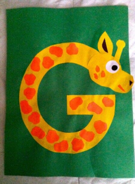 Diy Easy Letter G Crafts For Kids My Little People Crafts