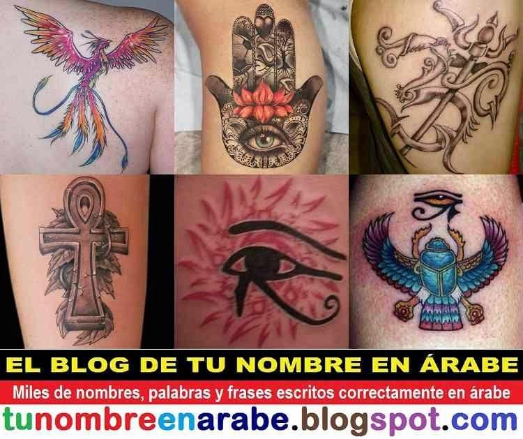 Tatuajes De Simbolos Arabes Y Significados Tu Nombre En árabe