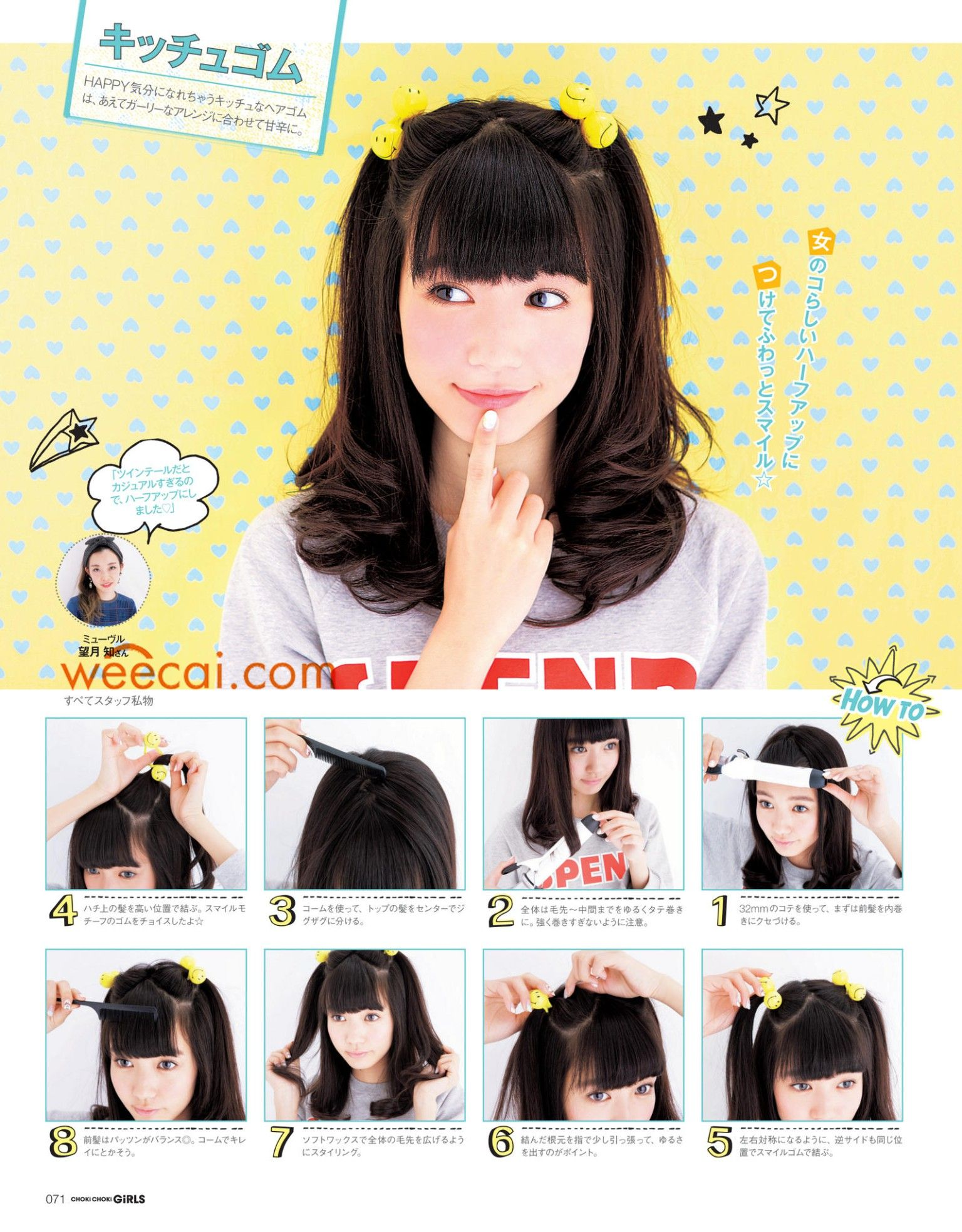 Pin By Elaine On Hair Inspiration In 2019 Kawaii