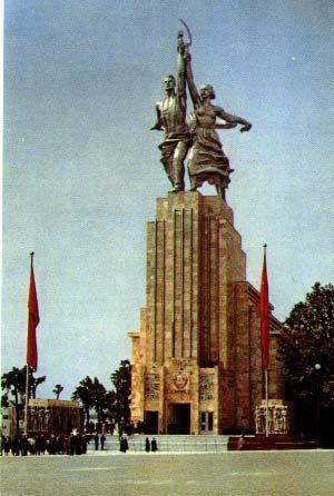 Expo 1937 Exposition Internationale des Arts et Techniques dans