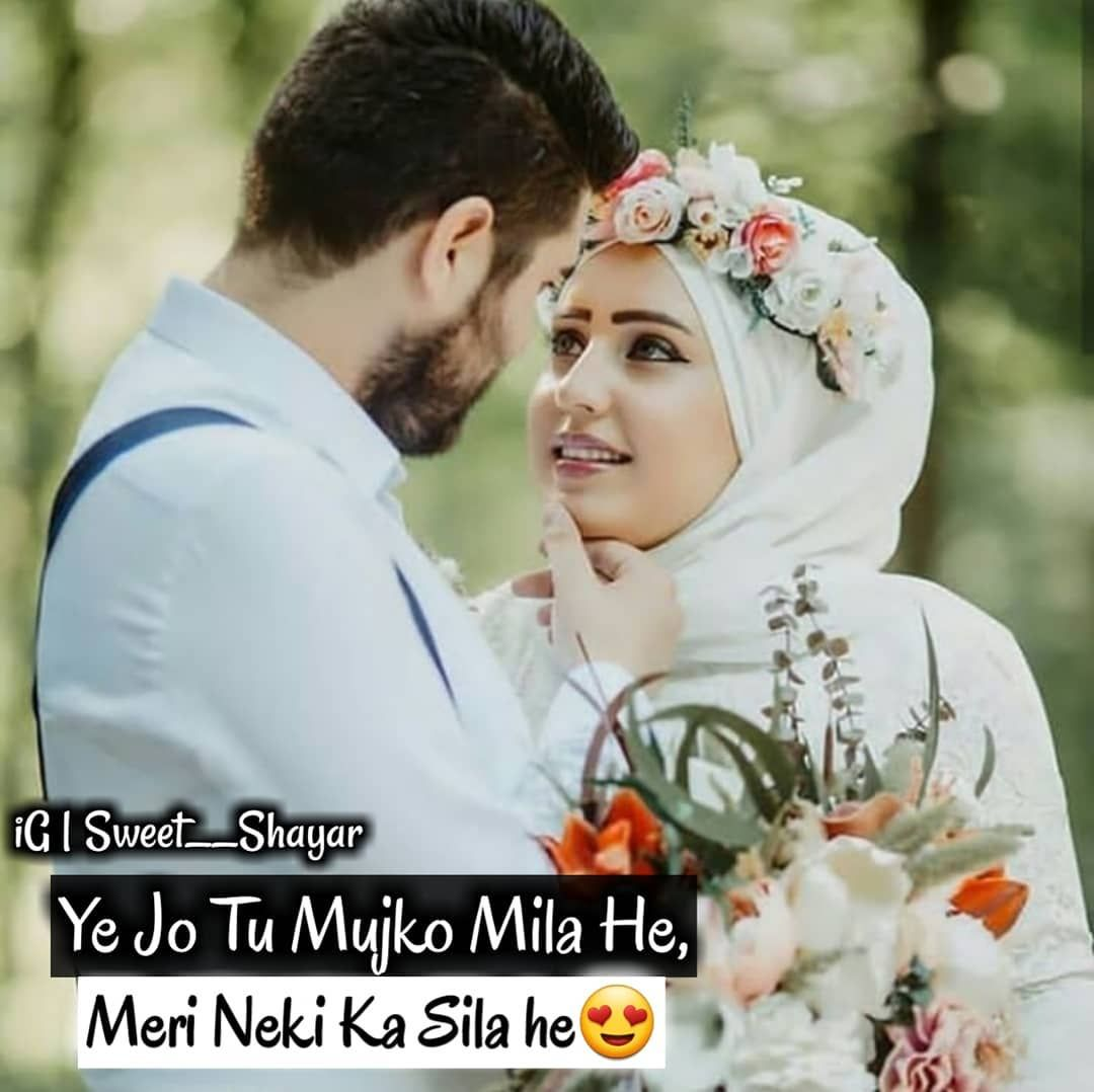Image May Contain 1 Person Wedding And Outdoor Romantic Dp Love Picture Quotes Romantic Couples Hi, this channel is here for you to discover your profile dpz love allah muhammad (saw) name islamic so cute dpz/ toching whatsapp dpz/instagram. romantic dp