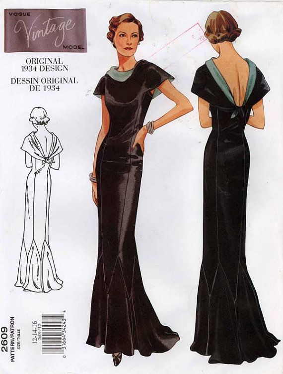 30s Evening gown sewing pattern Vintage Vogue 2609 Glamorous ...