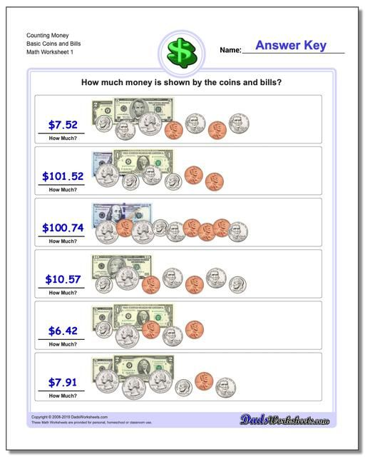 Pin By Dadsworksheets Com On Math Worksheets Money