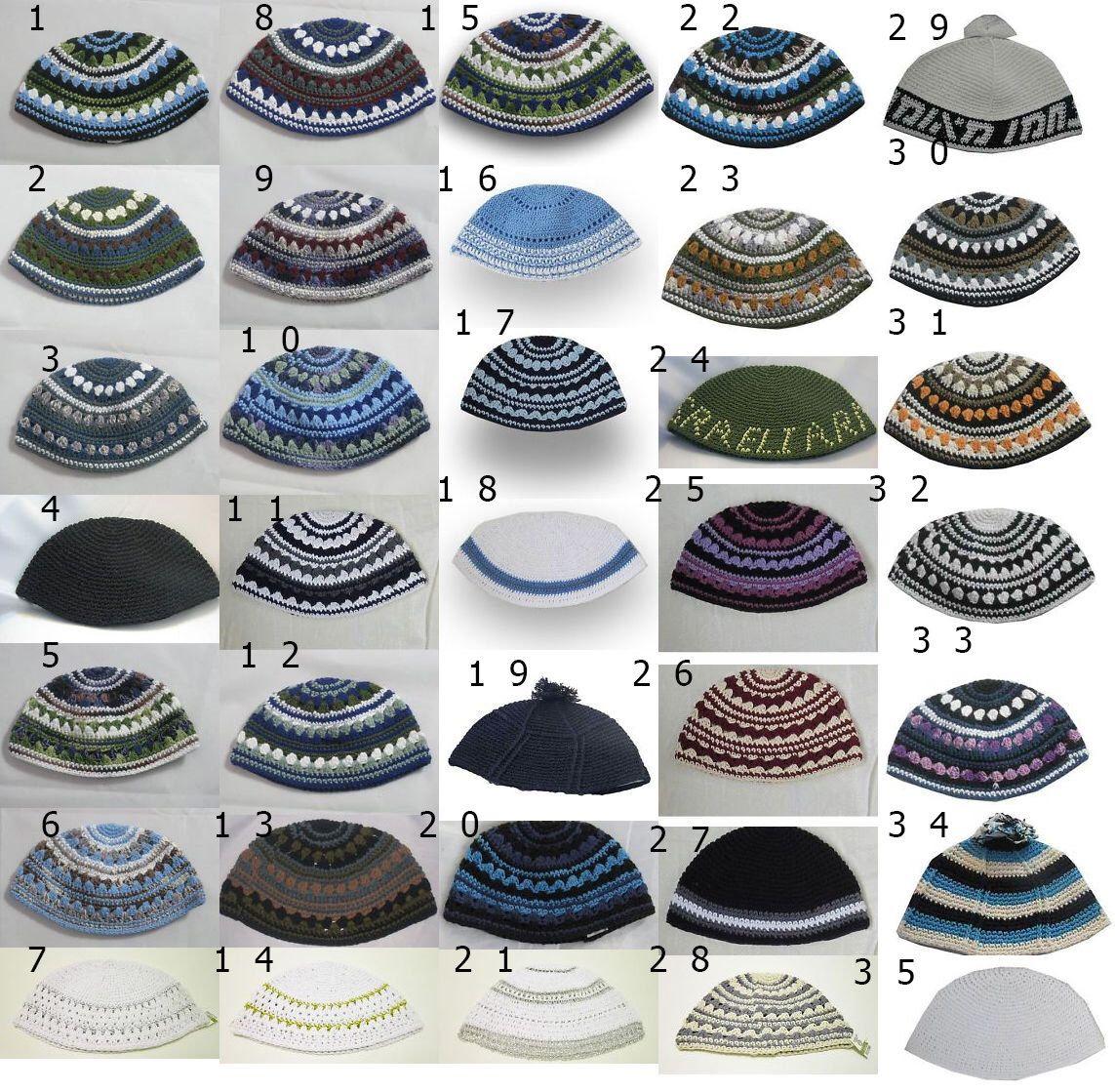 Hand Made Frik Kippah Yarmulke Jewish Judaica Hat Magen David Cap ...