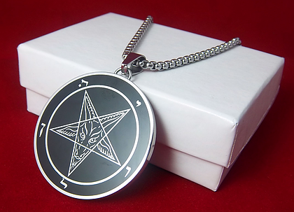 Satanic jewelry sigil of baphomet pendants and rings other satanic satanic jewelry sigil of baphomet pendants and rings other satanic necklaces also available aloadofball Choice Image