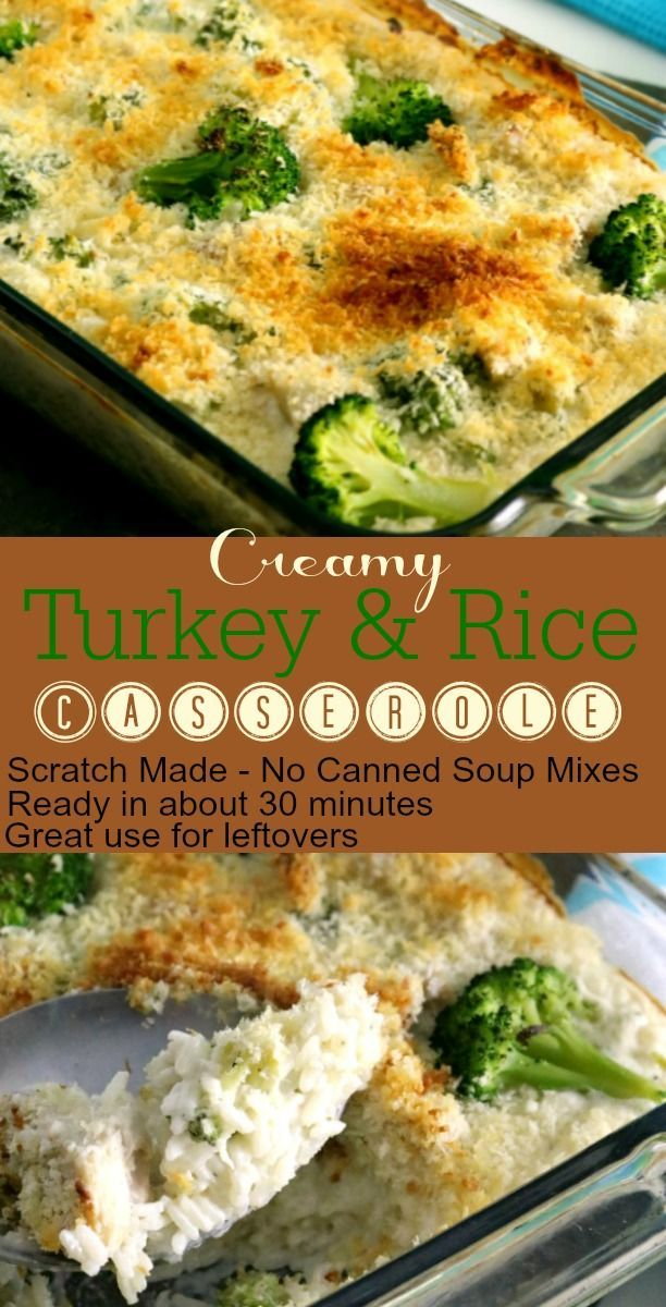 Photo of Creamy Turkey Rice Casserole | Kitchen Dreaming