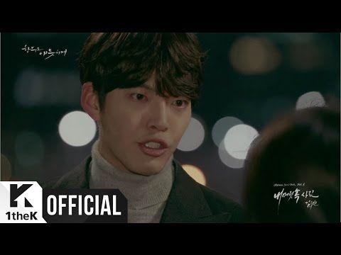 [MV] Kim Woobin(김우빈) _ Picture In My Head(내 머릿속 사진) (Uncontrollably Fond(함부로 애틋하게) OST Part. 6) - YouTube