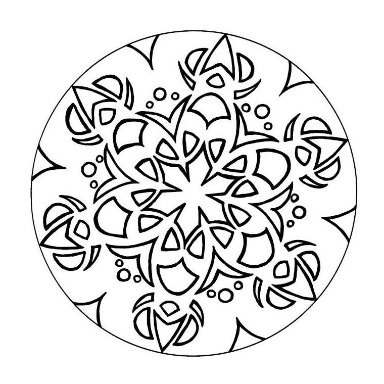 Coloriage Mandala Ce2 Coloriage Pinterest Geometric Coloring