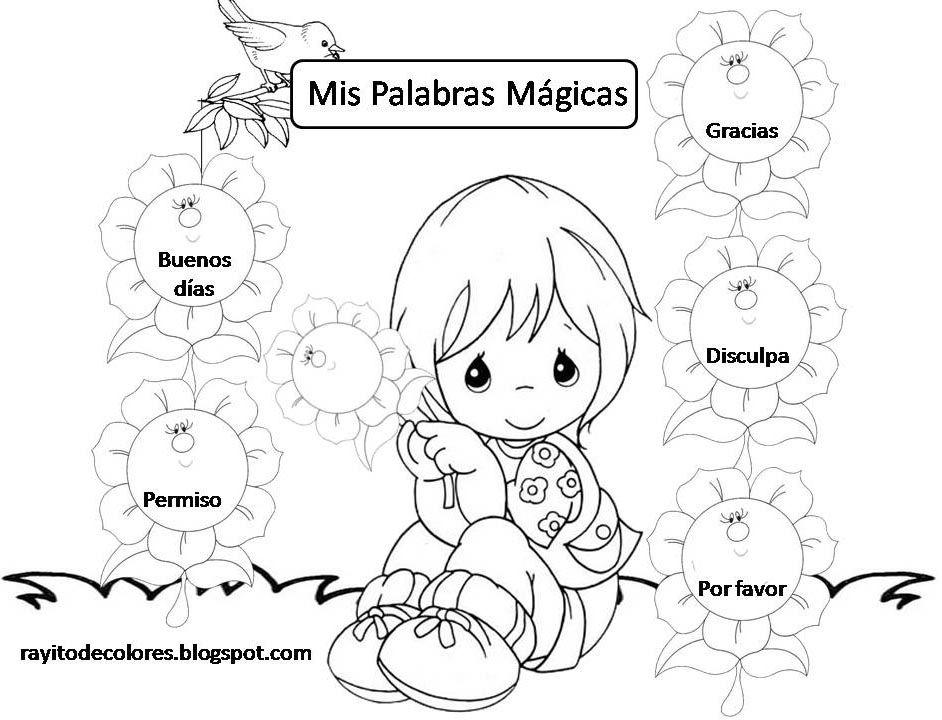 Cartel Mis Palabras Magicas Palabras Magicas Ambientacion De Aula Palabras De Bienvenida