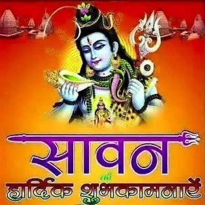 happy sawan image wishes 2015 | Hindi Shayari Image,Hindi