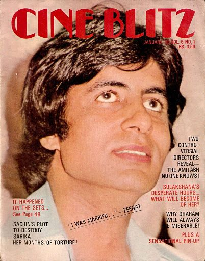 1980 Cineblitz | Vintage bollywood, Bollywood, Bollywood photos
