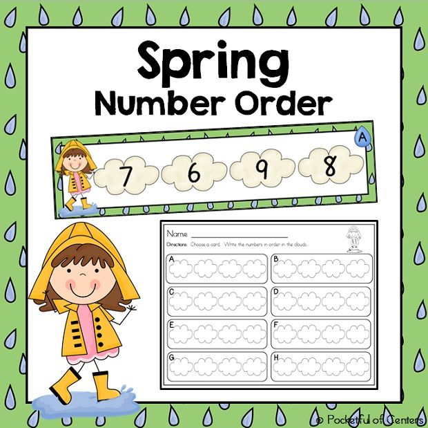 Spring Number Order - makes a great math center for kindergarten!
