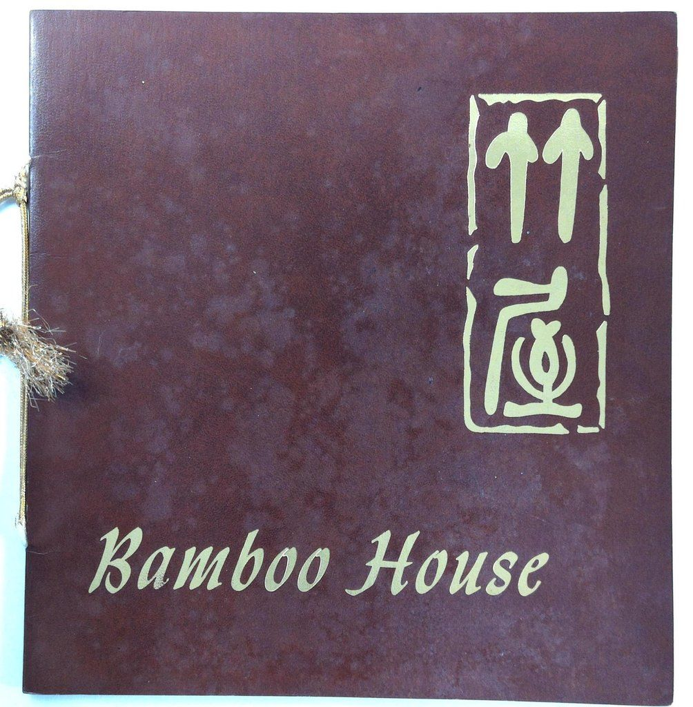1960's BAMBOO HOUSE Chinese Restaurant Original Vintage