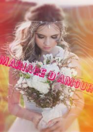 Скачать mariage d'amour george davidson