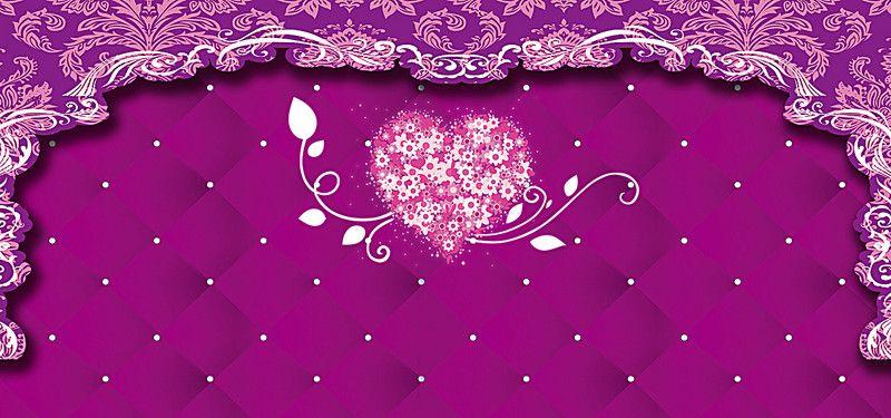 Purple Vintage Wedding Background In 2020 Wedding Background Wedding Background Images Wedding Prints
