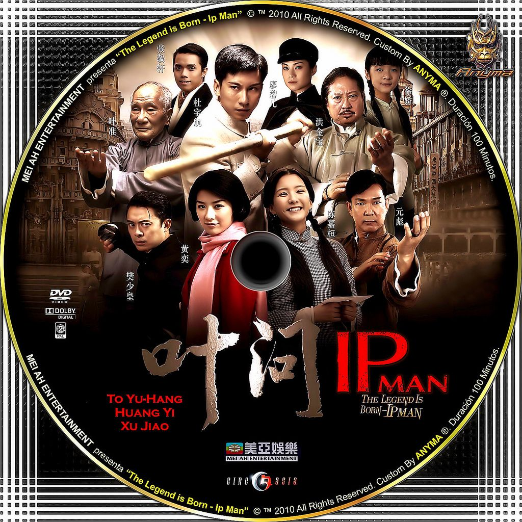 Ip Man La Leyenda 2010 Ip Man Man Legend
