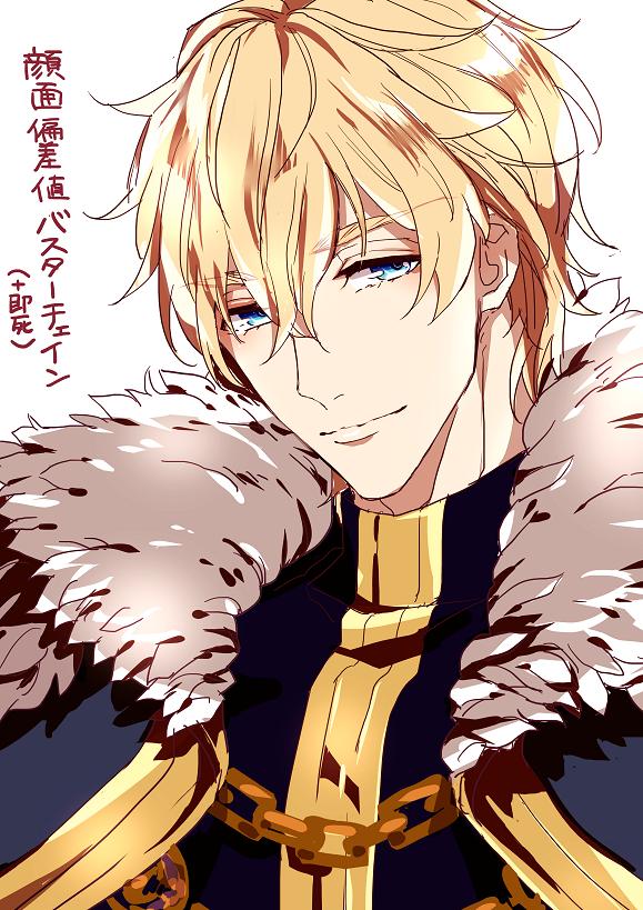 Gawain【Fate/Grand Order】 Fate anime series, Anime, Fate