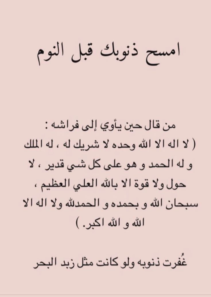 Notitle Lowcarbpareo Pareobrownies Pareomeatballs Pareosalad Pareosweets In 2020 Islamic Phrases Quran Quotes Islamic Quotes Quran