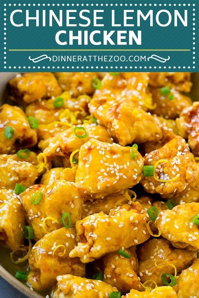 Chinese Lemon Chicken Recipe | Crispy Lemon Chicken | Chinese Food Recipe