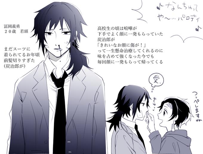 犬吉 on twitter anime drawing styles illustration art anime