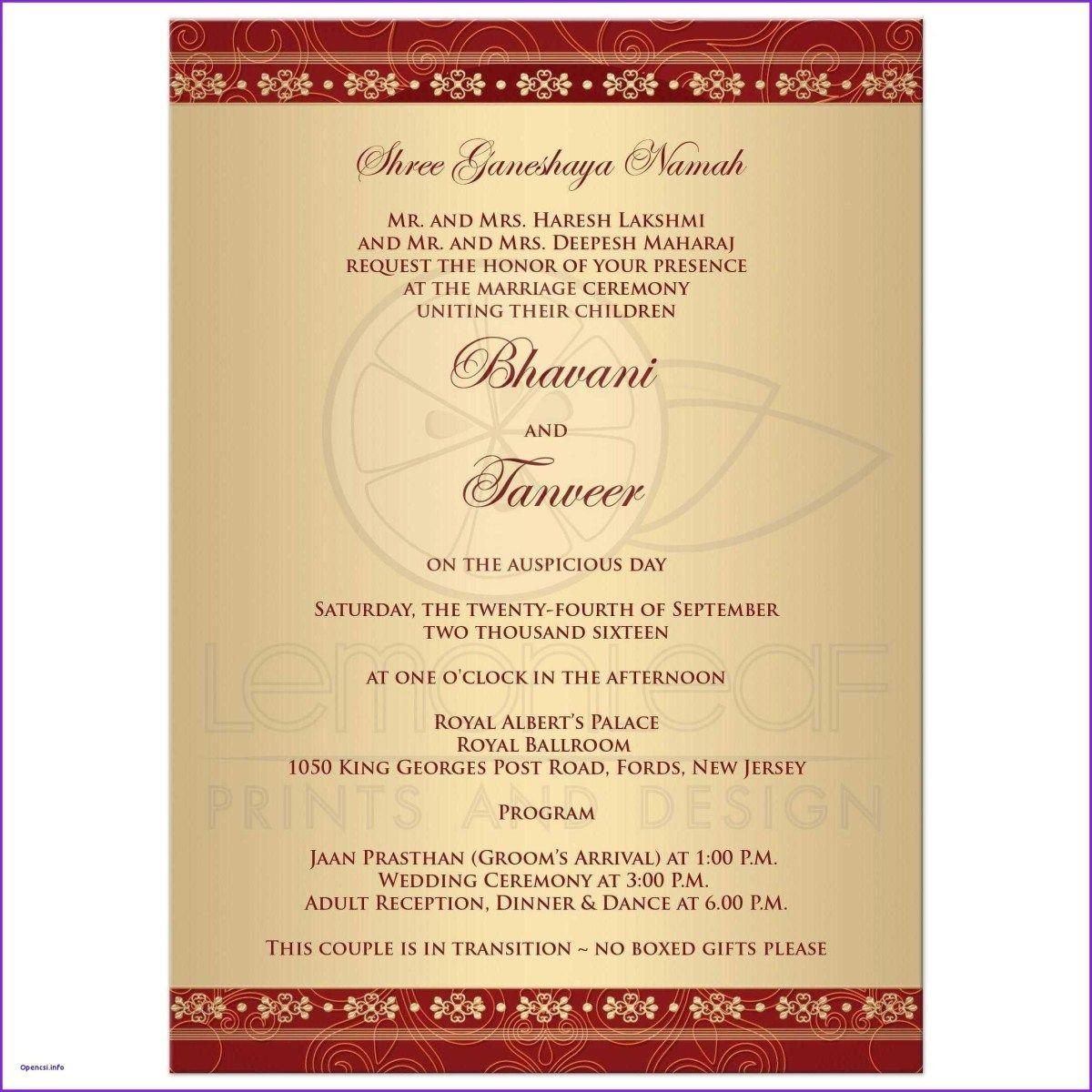 Wedding Invitations Indian Invitations Hindu Wedding Sample Format