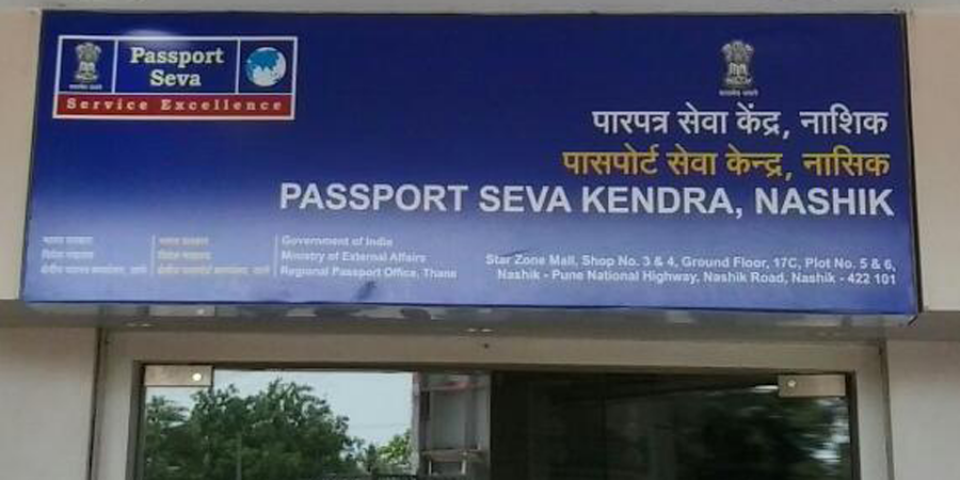 passport renewal agency in cebu