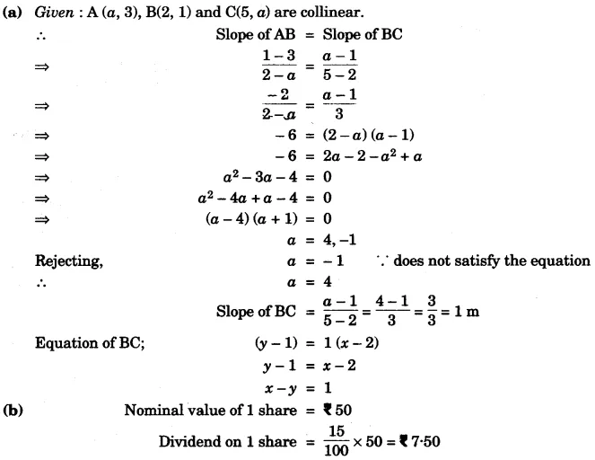 ICSE Maths Question Paper 2014 Solved for Class 10 A