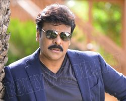 Chiranjeevi's role detail in Bruce Lee
