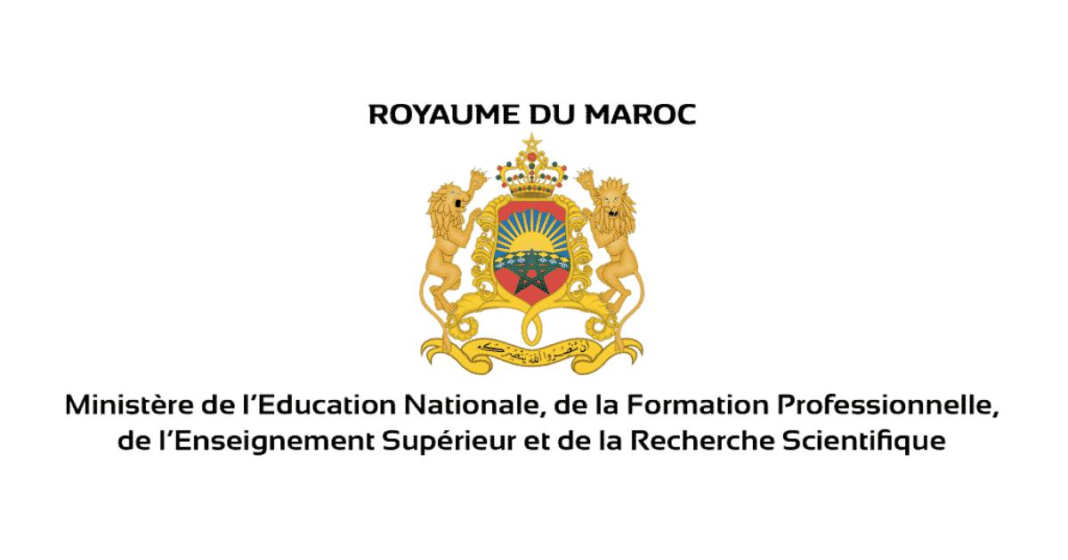 Concours Secretariat D Etat Charge De La Formation Professionnelle 25 Postes Dreamjob Ma Education Nationale Formation Professionnelle Education