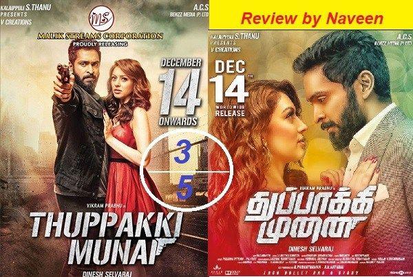 Thuppakki Munai Movie Review Movies, Crime thriller, Reviews