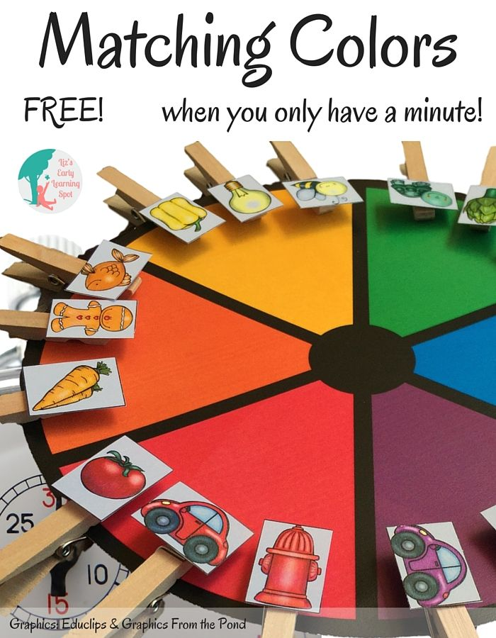 Matching Colors When You Only Have A Minute Liz S Early Learning Spot Preschool Colors Preschool Activities Montessori Activities Activity preschool color recognition