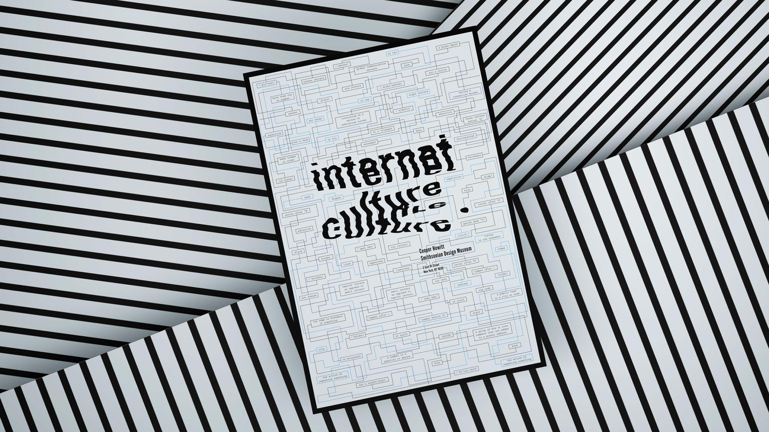 Internet Culture La Cultura De Internet Y Bibliotecas En Línea Bibliotecas Online Descargar Libros Electronicos Libros Electronicos Gratis