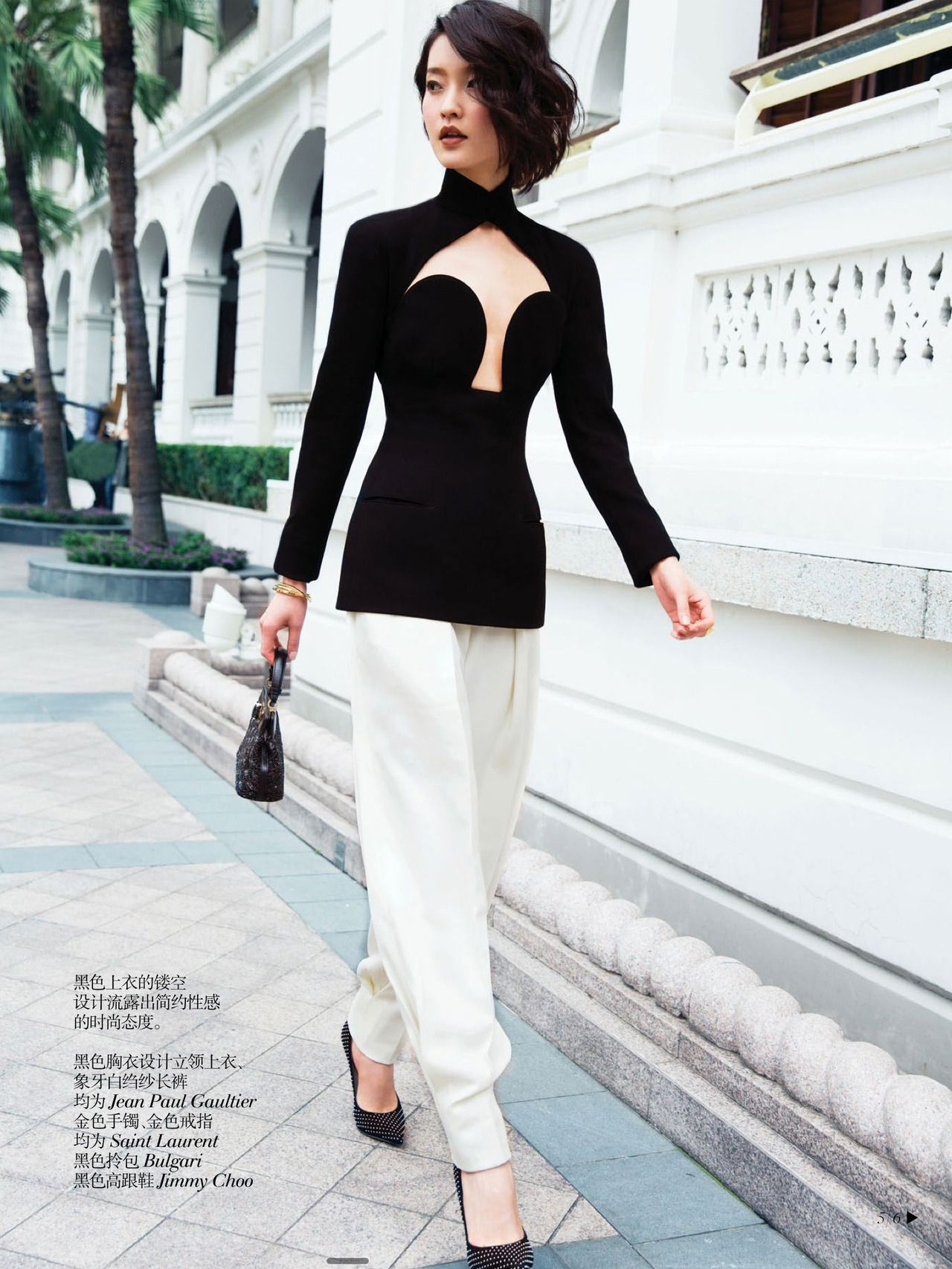 Du Juan in Jean Paul Gaultier by Jimmy Ming Shum for Vogue China Red Carpet Collection