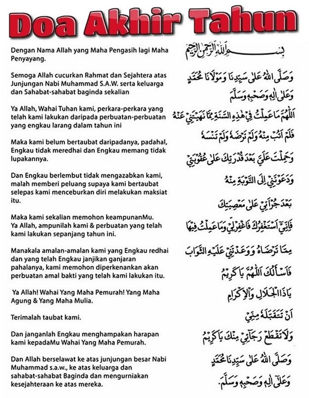 Doa Akhir Tahun Hijrah Terkini Doa Doa Islam Islamic Quotes