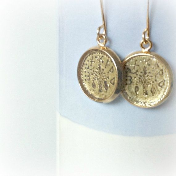 Gold Coin Earrings Jewish Jewelry Antique Style by efratim on Etsy