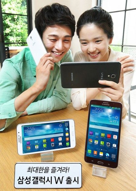 The 7-inch Samsung Galaxy W is officially launched in Korea for 499,400 Won - http://www.aivanet.com/2014/06/the-7-inch-samsung-galaxy-w-is-officially-launched-in-korea-for-499400-won/