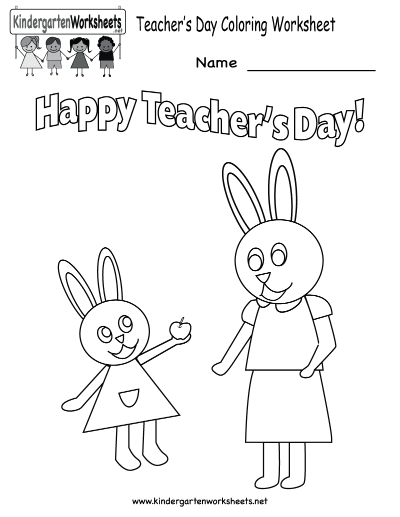 free printable holiday worksheets free teachers day coloring worksheet for kindergarten kids teachers - Holiday Printables For Kids