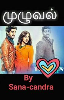 Love story book read online
