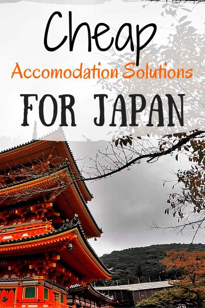nice Low-cost Lodging Options for Japan - A Damaged Backpack
