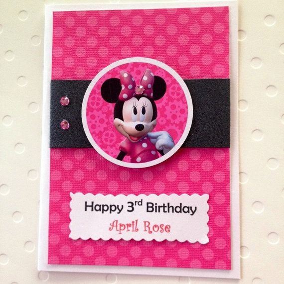 3D Minnie Mouse Birthday Card Free Personalize Disney