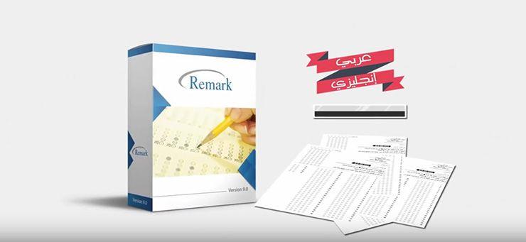 تصحيح نماذج الإجابات المختلفة لاختبار واحد ببرنامج ريمارك أوفيس Home Decor Bookends