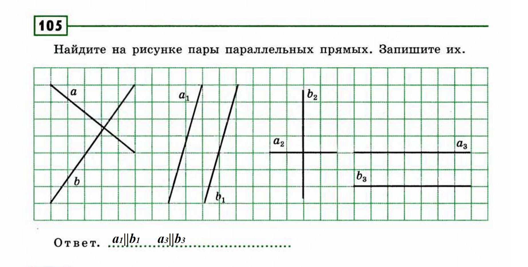 6 класс русский язык бунеев упр 336 стр