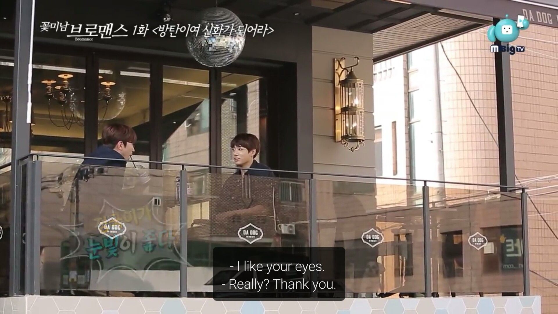 Minwoo just complementing Jungkook ❤ On Celebrity Bromance #BTS #방탄소년단