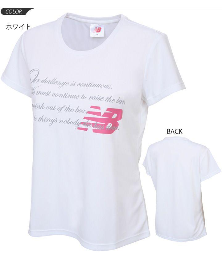 4f4d8a85ecd4e 【楽天市場】レディース 半袖Tシャツ ドライシャツ ランニング ウェア/ニューバランス/ジョギング
