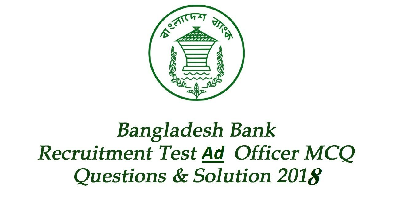 Bangladesh Bank Officer Written Exam Question Solution 2019 Banks Ads This Or That Questions Solutions