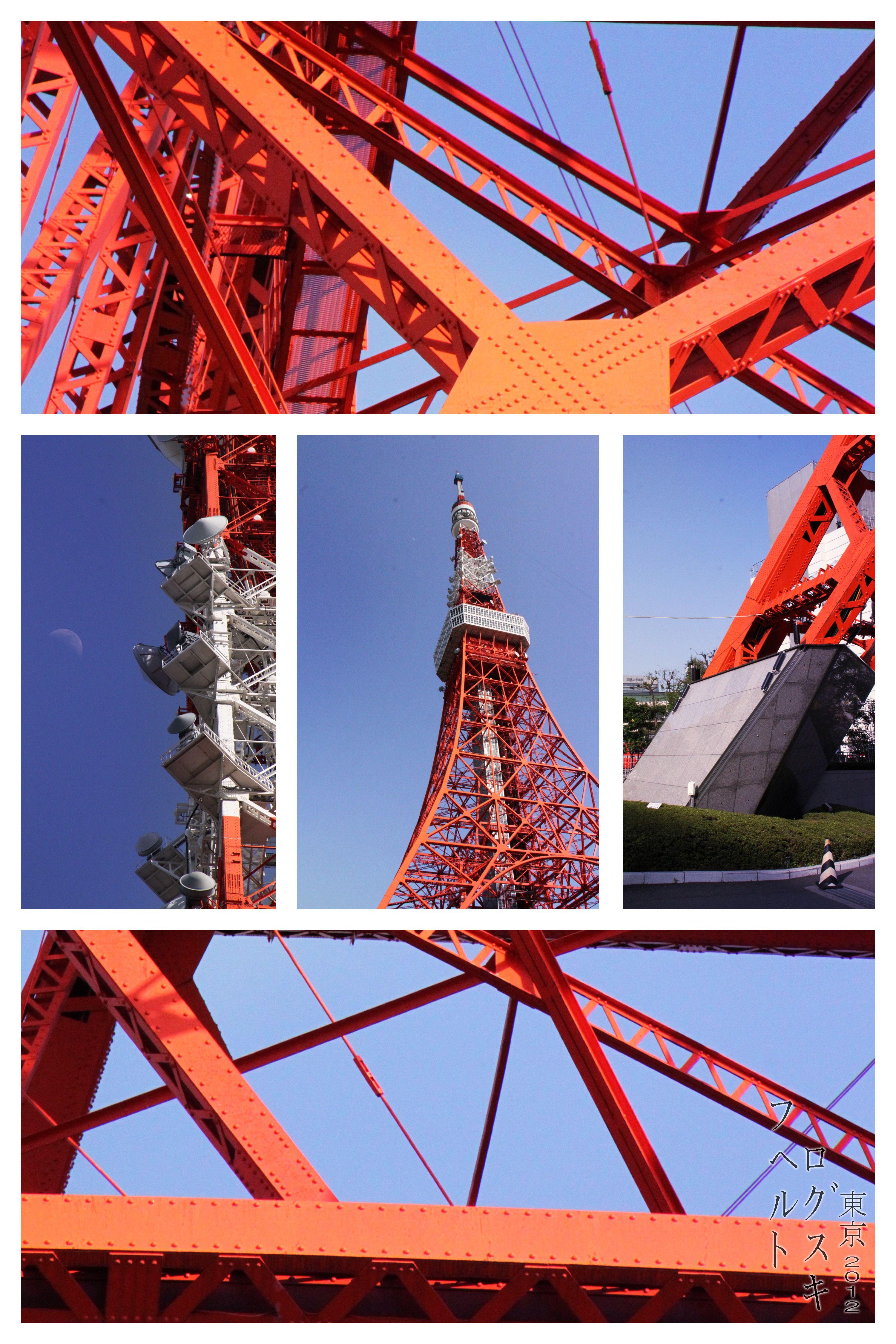 Tokyo Tower Minato, Tokyo 1958 Tachū Naitō JapArch, photo by Hubert Roguski