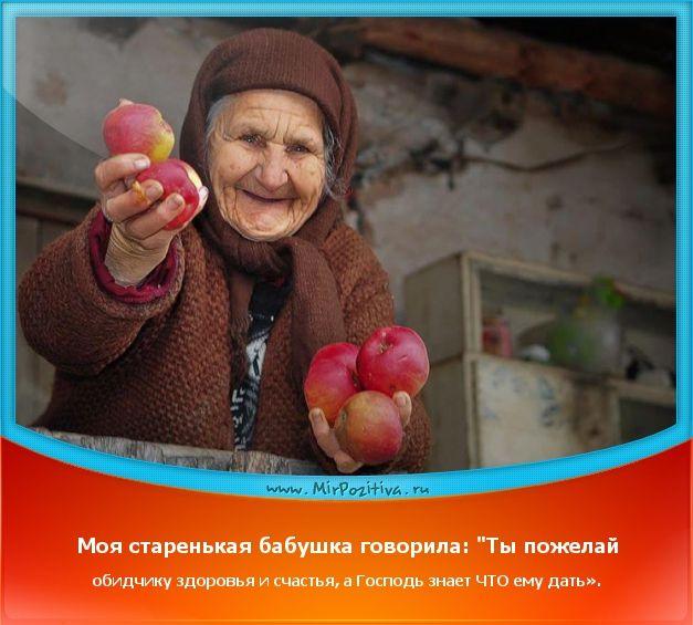 Все хотят знать рецепт Счастья, а многие ли из нас умеют ...